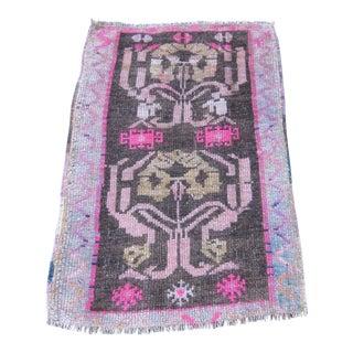 "Vintage Small Turkish Black Wool Pile Hand Knotted Area Rug - 1'7"" x 2'7"""