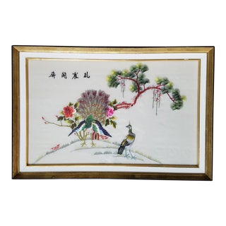 Vintage Chinese Suzhou Embroidery Peacock Art