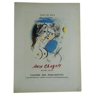 Mid 20th C. Modern Lithograph-Chagall-Printed By Mourlot