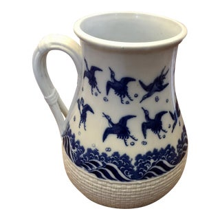 Minton Blue & White Aesthetic Movement Transfer Pitcher