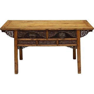 Chinese Elm Consle Table