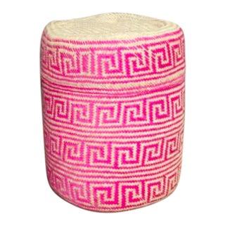 Boho Hand Woven Oaxacan Hot Pink Basket