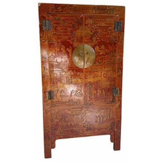 Vintage Chinese Lacquer Cabinet / Armoire