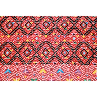 "Chiapas Handwoven Table Runner or Rug - 3'11""x1'9"""
