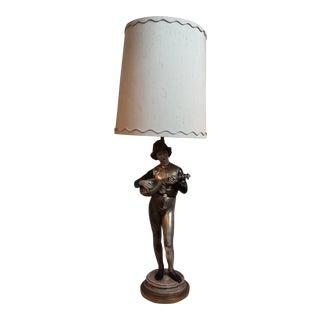 Marbro Troubadour Lamp