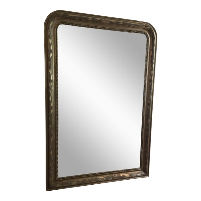 Louis Philippe Style Mirror - Image 1 of 7