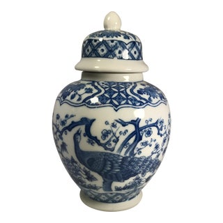 Japanese Blue & White Ginger Jar