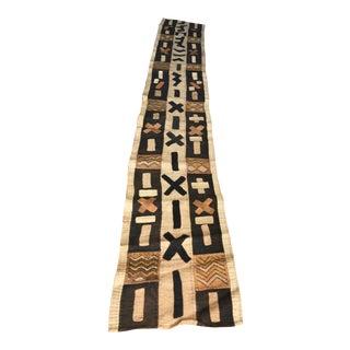 Kuba Cloth African Textile
