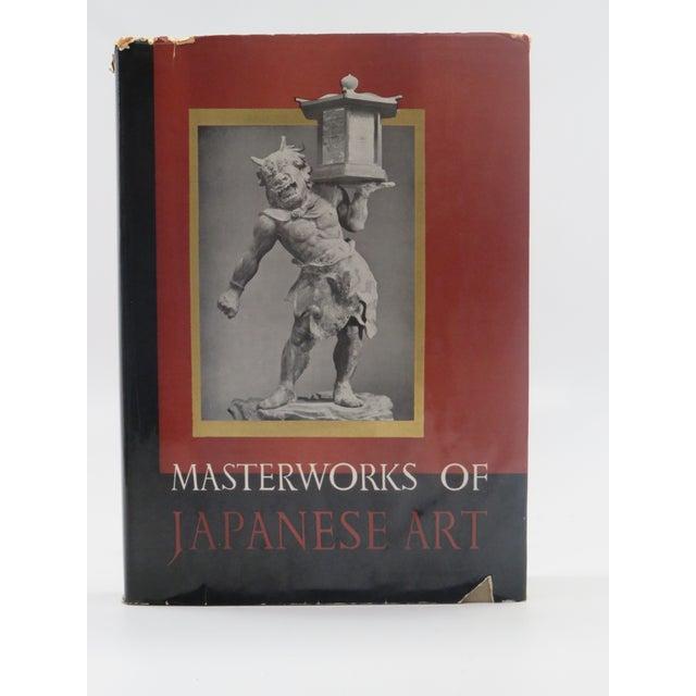 Masterworks of Japanese Art - Image 2 of 4