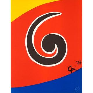 Alexander Calder Sky Swirl Lithograph