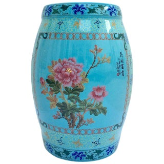 Vintage Chinese Hand Painted Ceramic Garden Stool