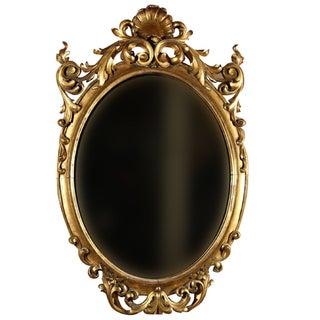 Maison Jansen Giltwood Mirror