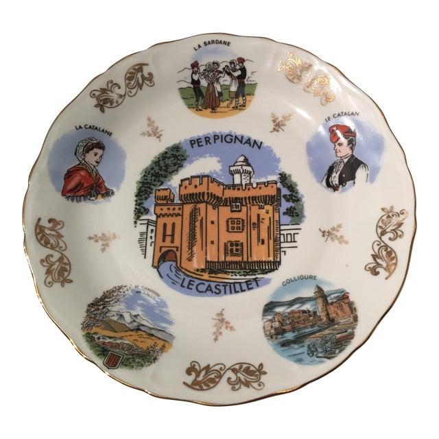 Vintage Limoges Veritable Porcelain Plate - Image 1 of 5