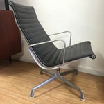 Image of Eames Aluminum Lounge Chair for Herman Miller