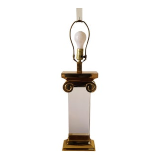 Mid-Century Modern Karl Springer Lucite & Brass Lamp