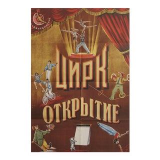 1954 Original Russian Circus Grand Opening Poster