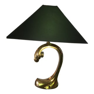 Pierre Cardin Sculptural Brass Table Lamp