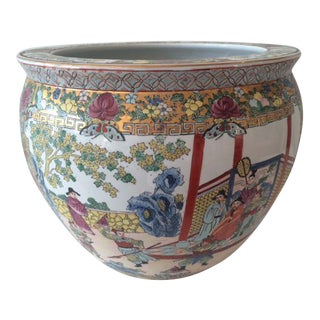 Vintage Asian Rose Medallion Style Fish Bowl