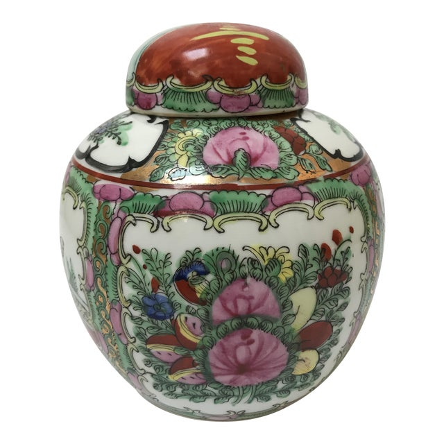Imari Chinoiserie Ginger Jar - Image 1 of 5