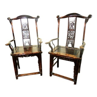Antique Chinese High Back Arm Chairs - A Pair