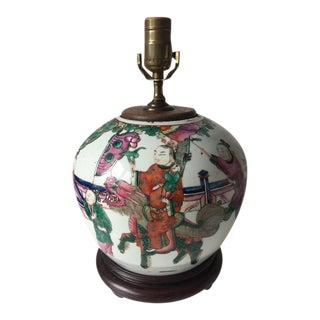 Antique Famille Rose Chinese Lamp