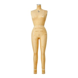Vintage Wolf Model Full Body Pant Form