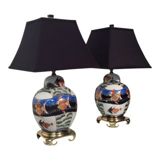 Asian Koi Fish Lamps - A Pair