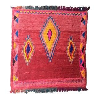 "Vintage Moroccan Red Pink Boujad Rug - 4'8 X 4'9"""