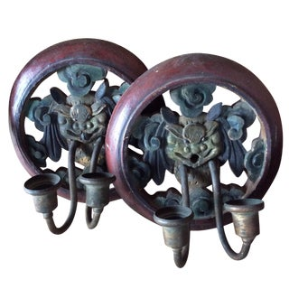 Chinese Hand-Carved Red Wall Sconces - A Pair