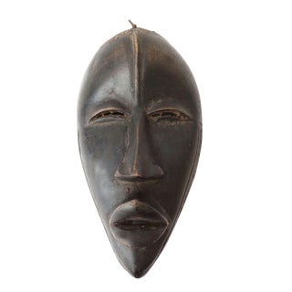 African Liberian Deangle Elongated Face Dan Mask