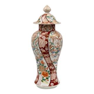 Japanese Imari Vase & Lid, Circa 1800