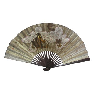 Medium Vintage Painted Dragon Folding Fan