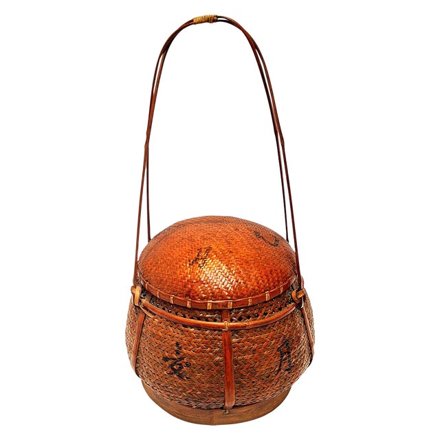 Hand Woven Japanese Basket - Image 1 of 9