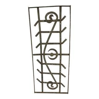 Antique Victorian Crest Moon Detailed Iron Gate or Garden Fence Element
