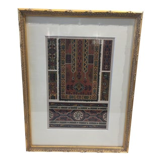 Vintage Framed Rug Motif Illustration