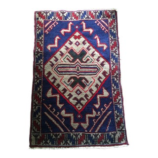 Navy & Red Persian Rug - 3′ × 4′7″