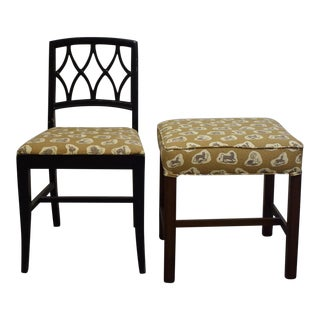 Cowtan & Tout Safari Upholstered Mahogany Ottoman & Side Chair - Set of 2