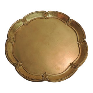 Vintage Italian Round Serving Tray