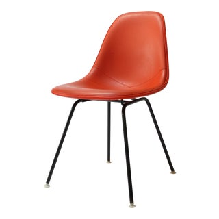 Eames Upholstered Side Chair