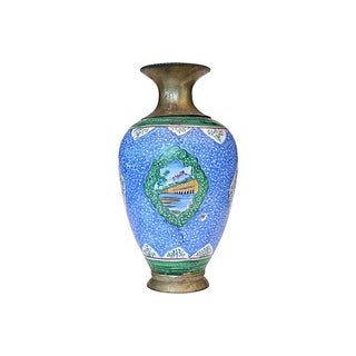 Vintage Blue Enamel Vase