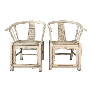 White Ming Side Chairs - A Pair