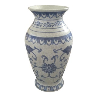 Chinoiserie Asian Blue & White Crackle Ceramic Vase