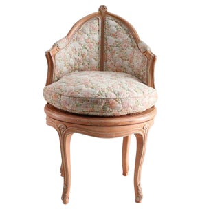 French Swivel Vanity Stool