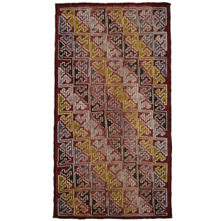 Vintage Yastik Flatweave | 1'9 x 3'1 Turkish Kilim Rug