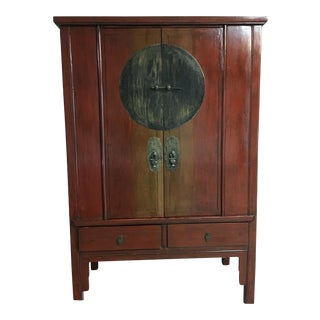 Ming Style Rosewood & Ebony Asian Armoire