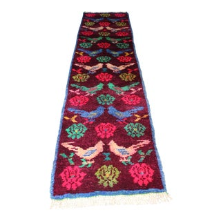 Vintage Turkish Bird Motif Tulu Rug - 2′8″ × 11′6″