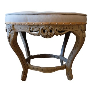 Carved & Upholstered Striped Stool