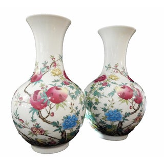Famille Rose Pomegranate Vases - A Pair