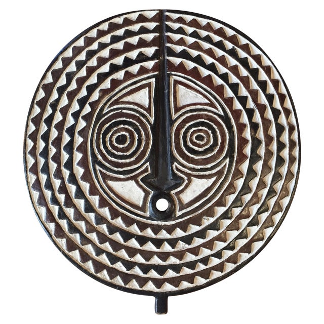 African Tribal Mask - Image 1 of 8