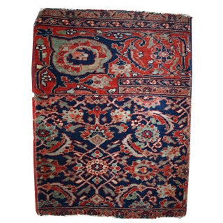 1900s Hand Made Antique Persian Bidjar Vagireh Rug - 1′6″ × 2′